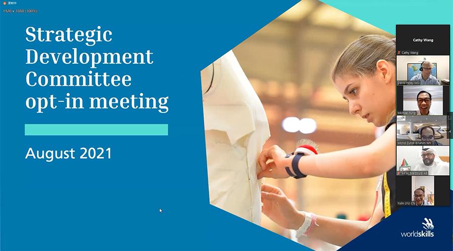唯康教育应邀参加WSI全球战略发展会议
